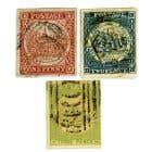 1850 NSW Sydney View Stamp Trio Premium 4-Margins Fine Used