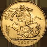 1911-28 rev