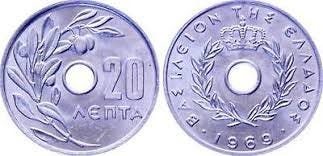A Greece 1969 20 Lepta coin. The coin depicts an olive branch and features a hole in the centre.